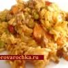 Рис с фаршем и овощами с соусом Чимичурри