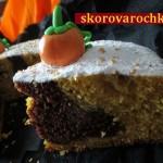 Шоколадно-тыквенный торт на Хэллоуин
