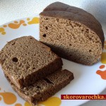 Как приготовить ржаной хлеб в мультиварке скороварке