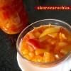 Салат Анкл бенс из кабачков с томатной пастой